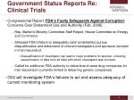 government status reports re clinical trials18