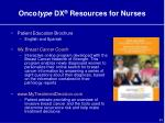 onco type dx resources for nurses