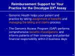 reimbursement support for your practice for the oncotype dx assay
