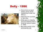 dolly 1996