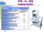rtm 01 res imaging system