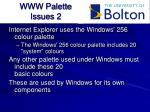 www palette issues 2