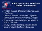 cs programs for american indian communities