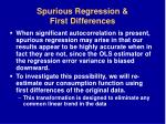 spurious regression first differences