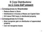 s corp distributions no c corp e p present