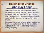 rational for change who may longe