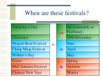 when are these festivals