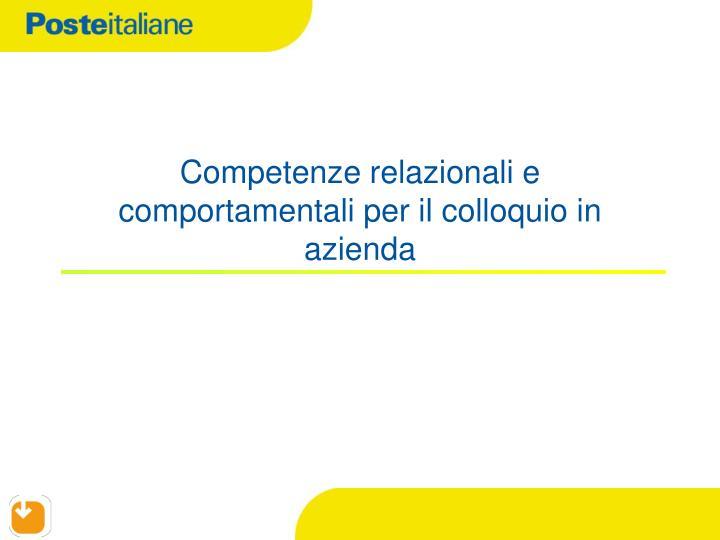 Competenze relazionali e comportamentali per il colloquio in azienda