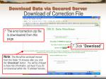 download data via secured server53