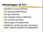 advantages of c