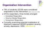 organization intervention