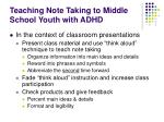 teaching note taking to middle school youth with adhd