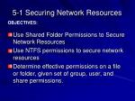 5 1 securing network resources