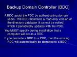 backup domain controller bdc