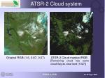atsr 2 cloud system