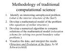 methodology of traditional computational science