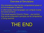 overview of simulations20