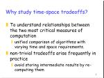 why study time space tradeoffs
