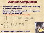 quantum computation5