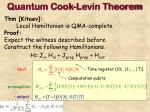 quantum cook levin theorem18