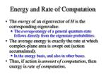 energy and rate of computation