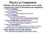 physics as computation