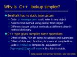 why is c lookup simpler