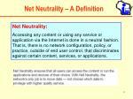 net neutrality a definition