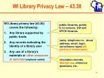 wi library privacy law 43 30