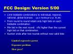 fcc design version 5 00