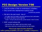 fcc design version 7 00