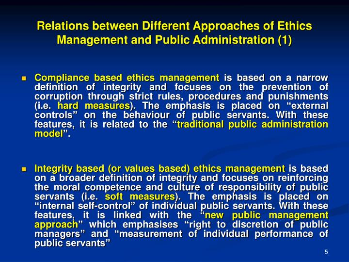 relationship between public administration and public policy Public administration for reconciling the world of thought and the world of action it attempts to do this in four stages: first, it provides an investigation of the 'golden age of public administration' in order to set arguments about the merits and.