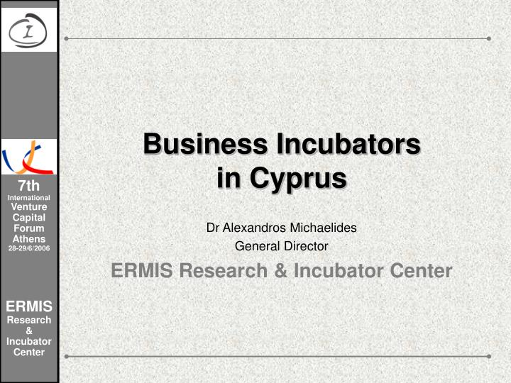 business incubation research