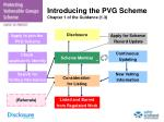 introducing the pvg scheme chapter 1 of the guidance 1 37