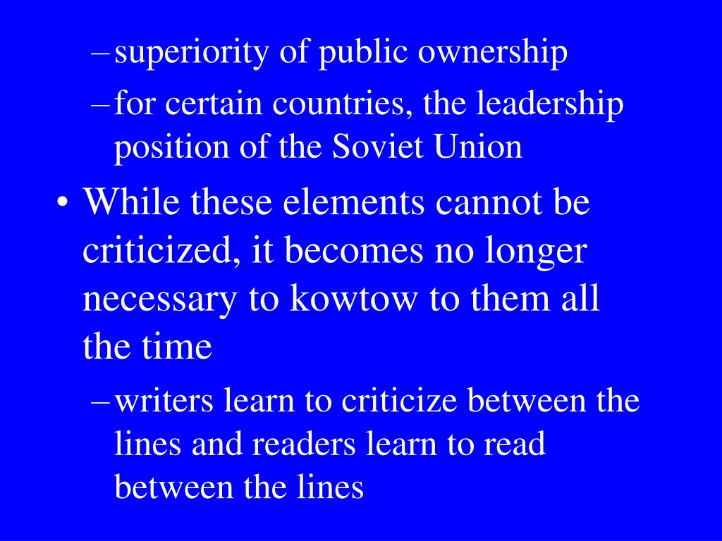 superiority of public ownership