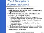 the 6 principles of bureaucracy cont