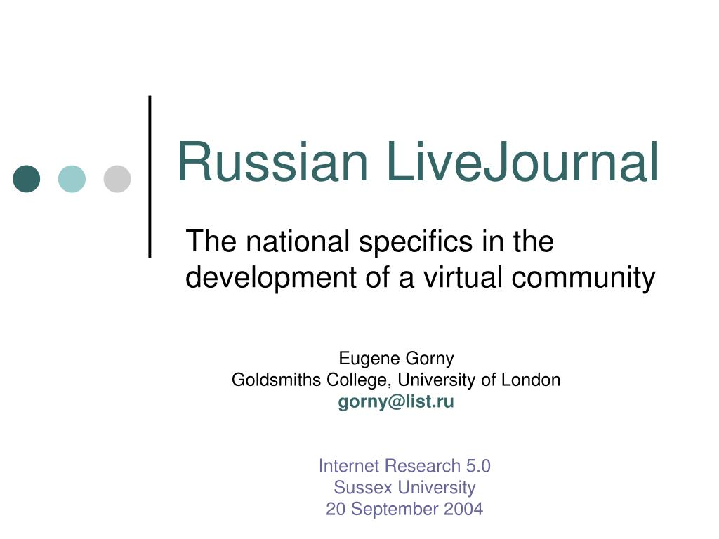 russian livejournal l.