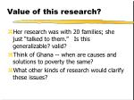 value of this research