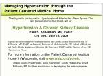 managing hypertension through the patient centered medical home30