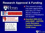 research approval funding