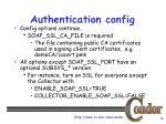 authentication config1