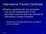 international transfer certificate