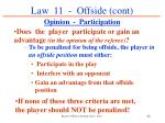 law 11 offside cont52