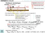 statique analytique11
