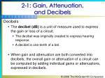 2 1 gain attenuation and decibels11