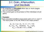 2 1 gain attenuation and decibels7