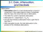 2 1 gain attenuation and decibels8