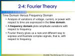 2 4 fourier theory75