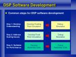 dsp software development