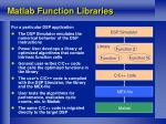 matlab function libraries
